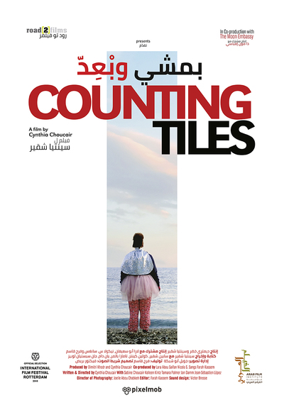 CountingTiles_poster.jpg